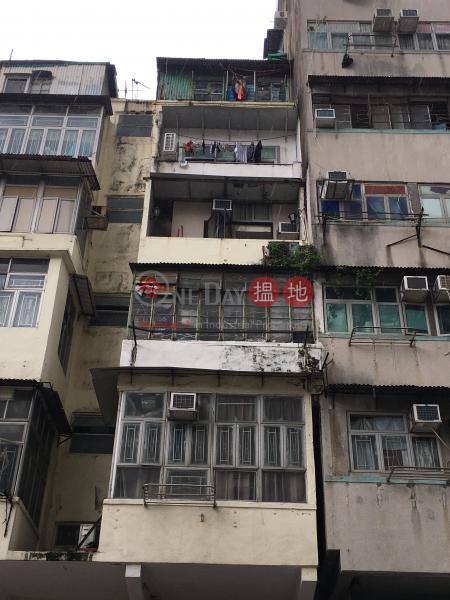 184 Hai Tan Street (184 Hai Tan Street) Sham Shui Po 搵地(OneDay)(1)