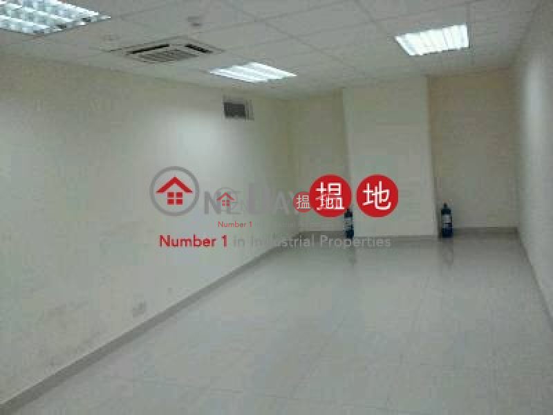 Floor2, Wing Cheung Industrial Building, 58 Kwai Cheong Road | Kwai Tsing District Hong Kong, Rental, HK$ 5,700/ month