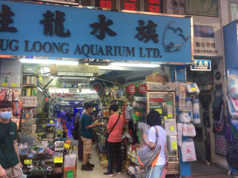 168 Tung Choi Street (168 Tung Choi Street) Prince Edward|搵地(OneDay)(1)