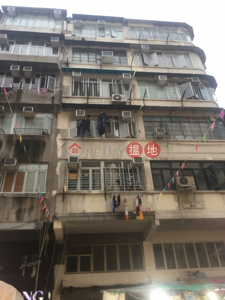 廟街153號 (153 Temple Street) 佐敦 搵地(OneDay)(1)