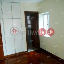 The Fortune Gardens | 3 bedroom Low Floor Flat for Sale