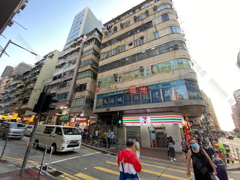 特大窗樓上舖,十分搶眼-24A-26佐敦道 | 油尖旺|香港出售|HK$ 2,900萬
