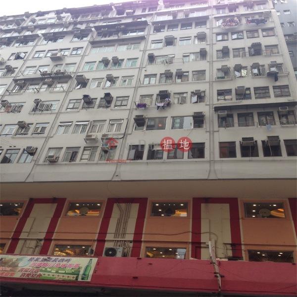 偉德大廈 (Wai Tak Building) 灣仔|搵地(OneDay)(1)