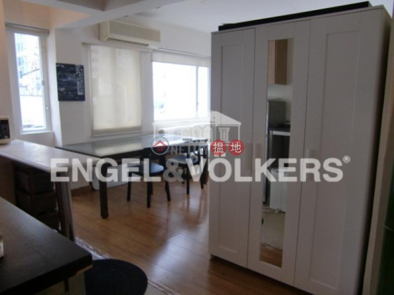 Studio Flat for Sale in Soho, Tai Lee Building 大利樓 Sales Listings | Central District (EVHK27092)