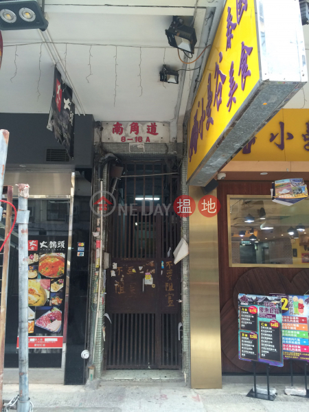 8A NAM KOK ROAD (8A NAM KOK ROAD) Kowloon City|搵地(OneDay)(3)