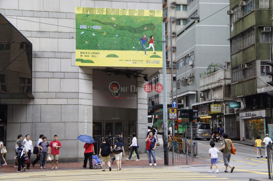 成坤廣場 (NSK Centre) 北角|搵地(OneDay)(3)