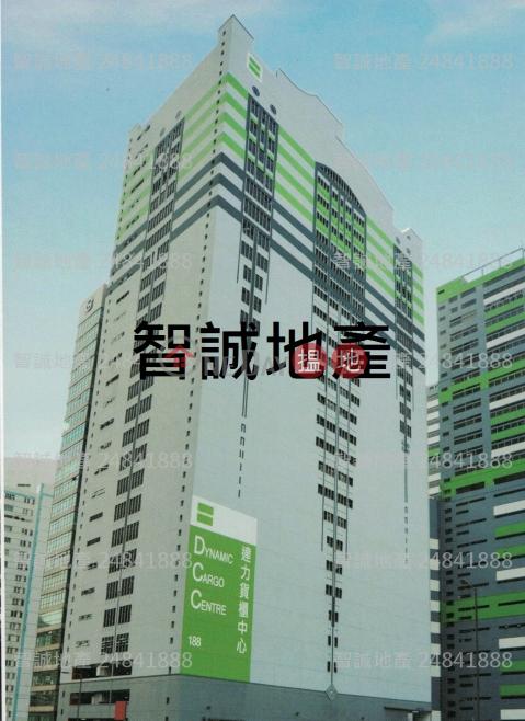 即電 62283434 潘生│64369325 林生|Tsuen WanGoodman Dynamic Centre(Goodman Dynamic Centre)Rental Listings (00187109)_0