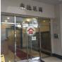 康德花園2座 (Hong Tak Gardens Tower 2) 屯門 搵地(OneDay)(2)