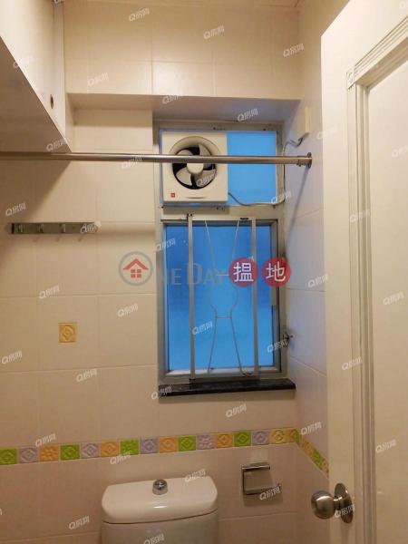 Block 4 Cheerful Garden | 3 bedroom Mid Floor Flat for Sale | Block 4 Cheerful Garden 富怡花園 4座 Sales Listings