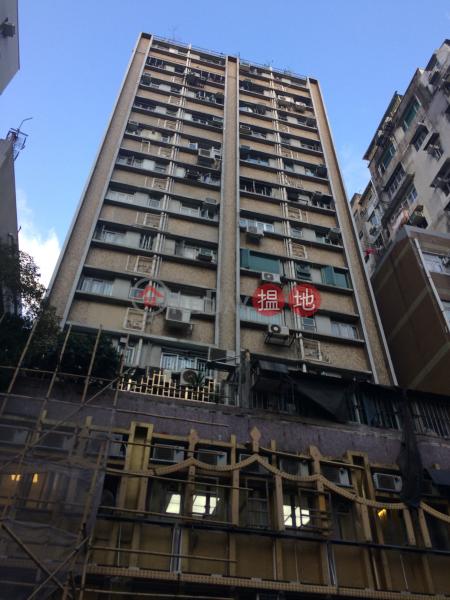 中正大廈 (Chung Ching Building) 深水埗|搵地(OneDay)(3)