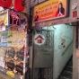 上海街112-114號 (112-114 Shanghai Street) 油尖旺上海街112-114號|- 搵地(OneDay)(2)