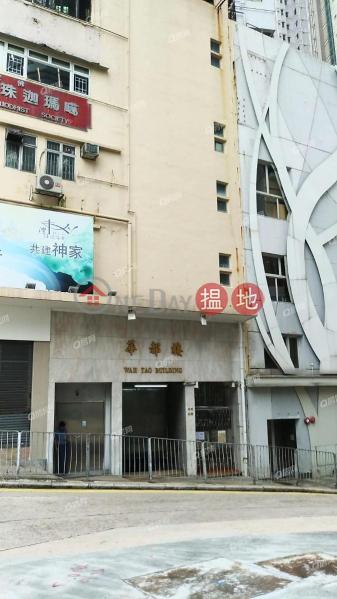 華都樓|中層-住宅出租樓盤-HK$ 13,000/ 月