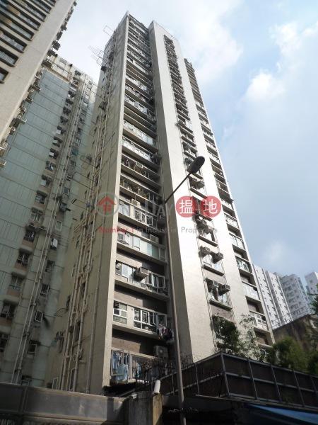 清華大廈 (Ching Wah Building) 北角|搵地(OneDay)(2)