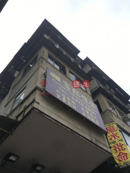 174 Castle Peak Road Yuen Long (174 Castle Peak Road Yuen Long) Yuen Long|搵地(OneDay)(1)