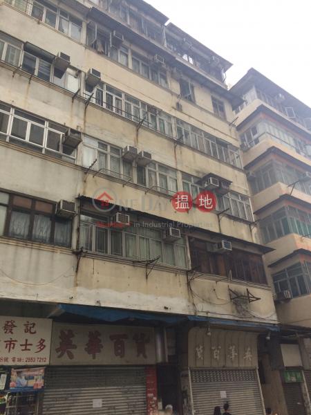 4 Tin Wan Street (4 Tin Wan Street) Tin Wan 搵地(OneDay)(4)