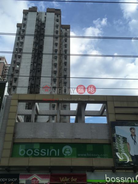 青山公路元朗段118號 (118 Castle Peak Road Yuen Long) 元朗|搵地(OneDay)(1)