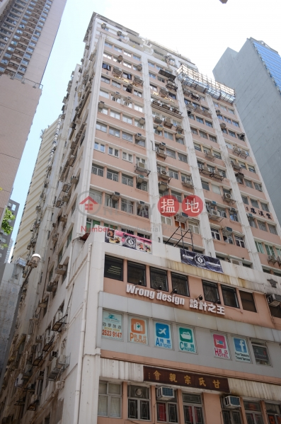 Central Mansion (Central Mansion) Sheung Wan|搵地(OneDay)(4)