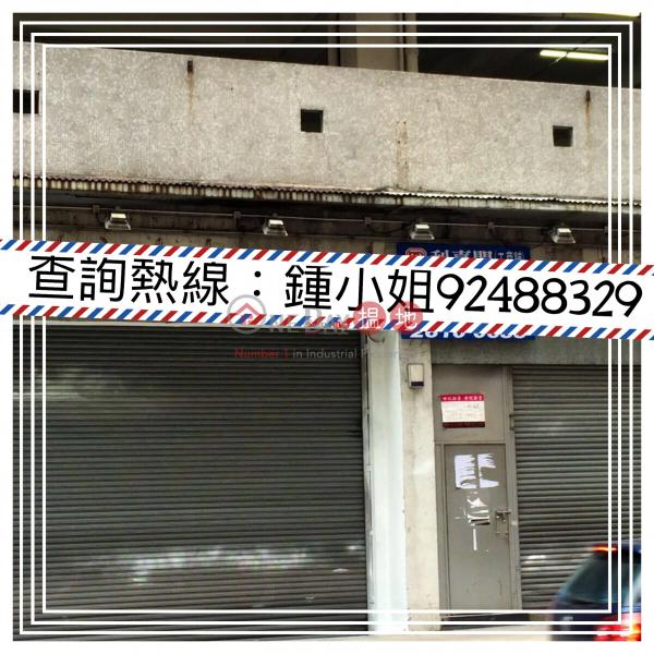 香港搵樓|租樓|二手盤|買樓| 搵地 | 工業大廈-出租樓盤-宏達工業中心