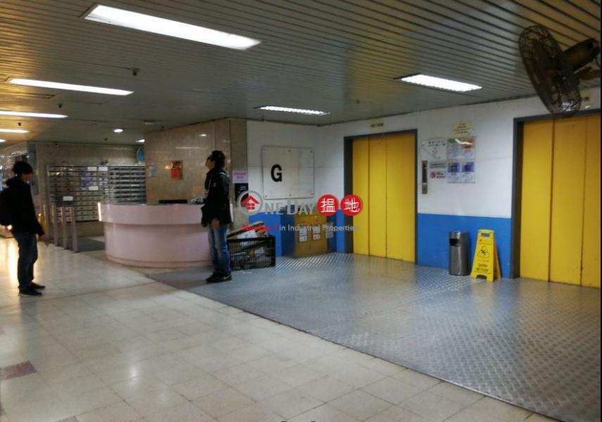 EVEREST IND CTR 396 Kwun Tong Road   Kwun Tong District   Hong Kong   Rental HK$ 13,000/ month