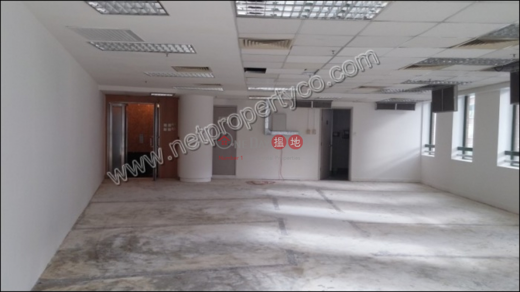 Property Search Hong Kong | OneDay | Office / Commercial Property | Rental Listings Heart of Wan Chai area office for Lease