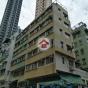 鴨脷洲大街58-60號 (58-60 Ap Lei Chau Main St) 南區鴨脷洲大街58號|- 搵地(OneDay)(1)