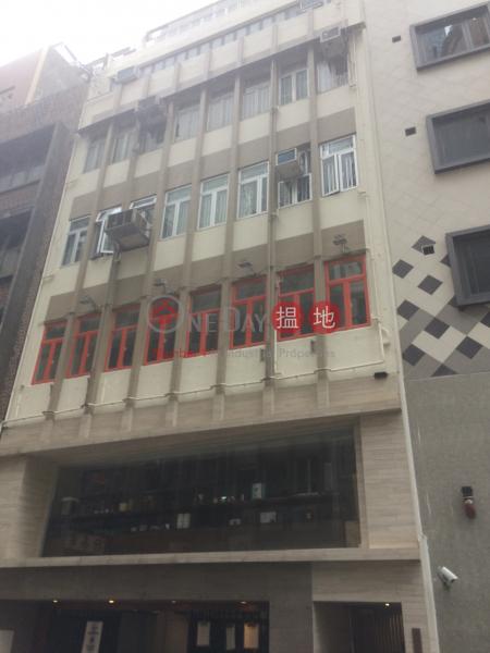 孖沙街1-3號 (1-3 Mercer Street) 上環|搵地(OneDay)(1)