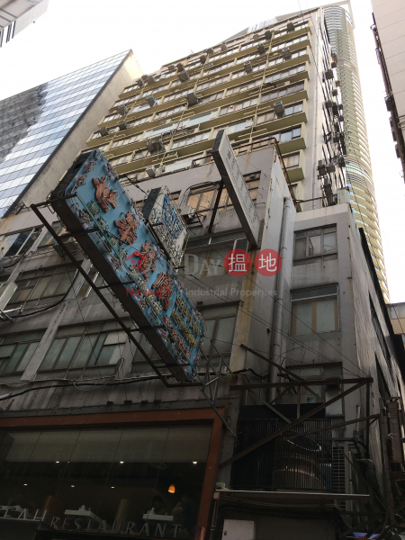 Lee Wai Commercial Building (Lee Wai Commercial Building) Tsim Sha Tsui|搵地(OneDay)(2)