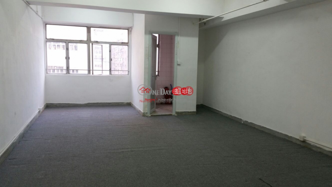 Property Search Hong Kong | OneDay | Industrial | Rental Listings | Thriving Industrial Centre