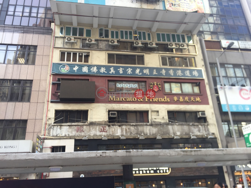 海外大廈 (Overseas Building) 灣仔|搵地(OneDay)(3)