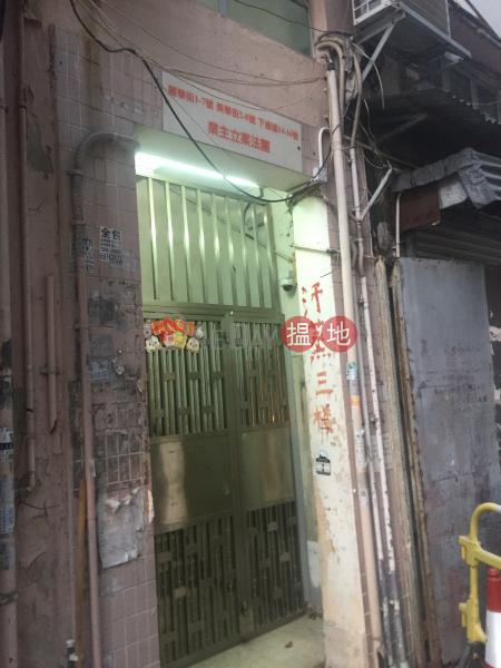 下鄉道14-16號 (14-16 Ha Heung Road) 土瓜灣|搵地(OneDay)(2)