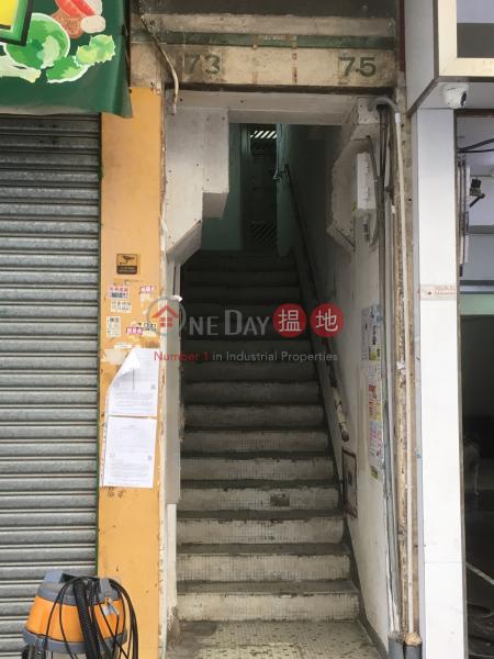 啟德道75號 (75 KAI TAK ROAD) 九龍城|搵地(OneDay)(2)