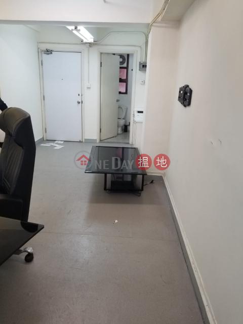 電話: 98755238|灣仔區啟光商業大廈(Kai Kwong Commercial Building)出租樓盤 (KEVIN-1883058530)_0