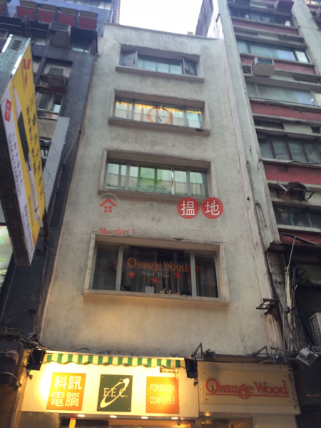 士丹利街40號 (40 Stanley Street) 中環|搵地(OneDay)(1)