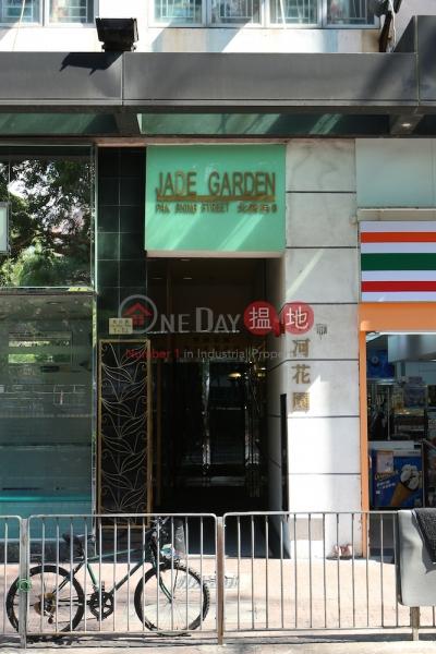 翠河花園 (Jade Garden) 大埔|搵地(OneDay)(2)