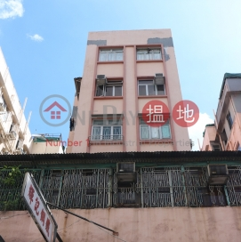 Kwong Fuk Building 廣福大樓