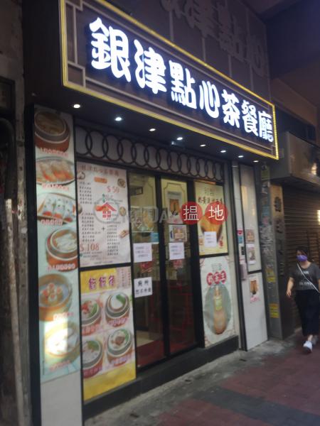 108 Fa Yuen Street (108 Fa Yuen Street) Mong Kok|搵地(OneDay)(1)