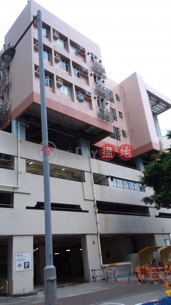 Shui Tin House, Pak Tin Estate (Shui Tin House, Pak Tin Estate) Shek Kip Mei|搵地(OneDay)(2)