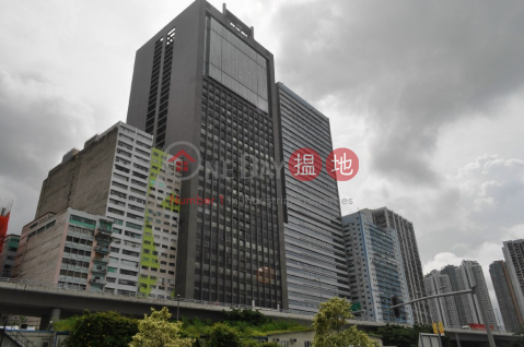 Good Layout, High efficient rate|Tsuen WanMillion Fortune Industrial Centre(Million Fortune Industrial Centre)Sales Listings (KKCHA-4130881571)_0