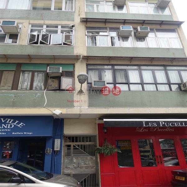 書館街25-26號 (25 School Street) 銅鑼灣|搵地(OneDay)(3)