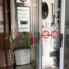 Block 8 Yat Wah Mansion Sites B Lei King Wan | 3 bedroom Low Floor Flat for Sale|Block 8 Yat Wah Mansion Sites B Lei King Wan(Block 8 Yat Wah Mansion Sites B Lei King Wan)Sales Listings (QFANG-S95469)_0