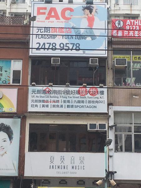 青山公路元朗段189號 (189 Castle Peak Road Yuen Long) 元朗|搵地(OneDay)(1)