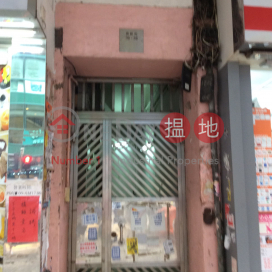 36 Shung Ling Street,San Po Kong, Kowloon