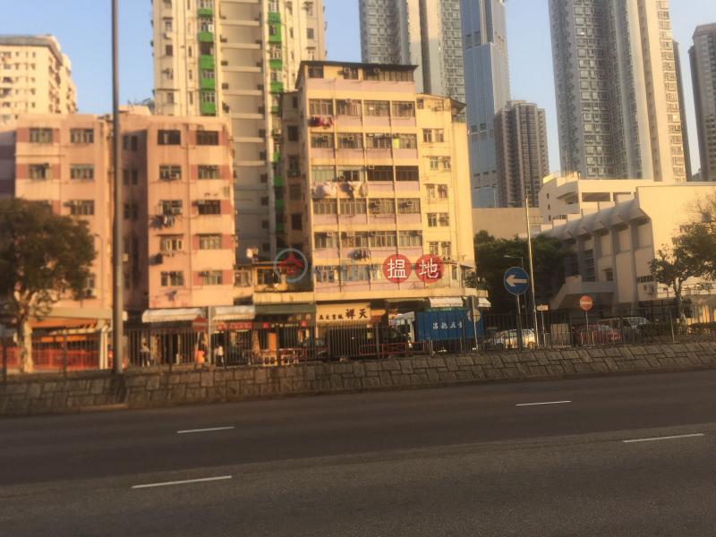 芙蓉樓 (Fu Yung House) 荃灣西|搵地(OneDay)(2)