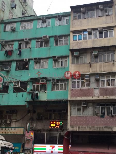 荔枝角道304-304A號 (304-304A Lai Chi Kok Road) 深水埗 搵地(OneDay)(1)