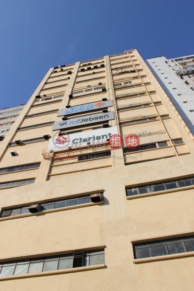 山德士中心 (Sandoz Centre) 荃灣東|搵地(OneDay)(5)
