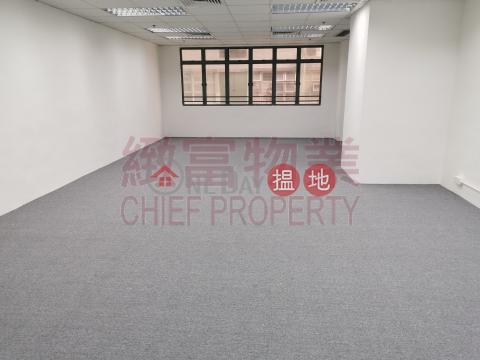New Tech Plaza|Wong Tai Sin DistrictNew Tech Plaza(New Tech Plaza)Rental Listings (29060)_0