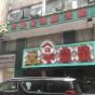 Regal Dragon Centre (Regal Dragon Centre) Yau Tsim Mong|搵地(OneDay)(2)