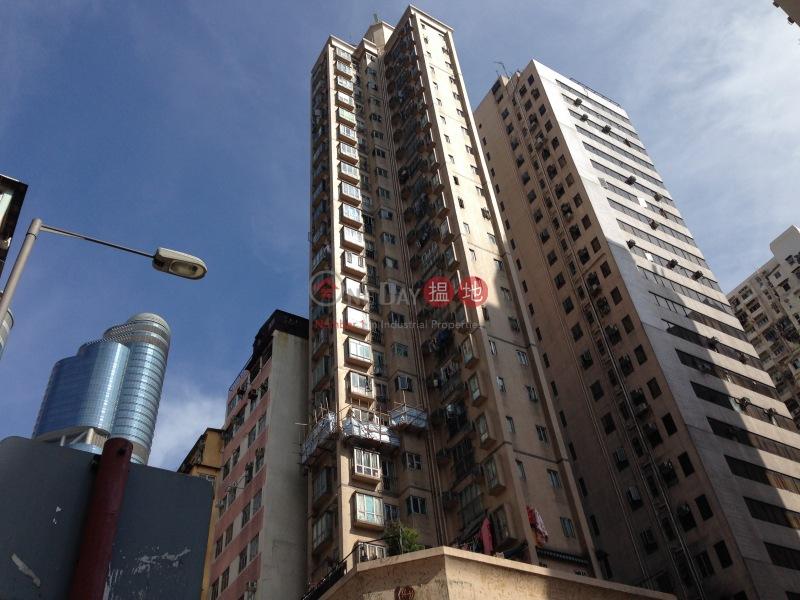 Sun Ming Building (Sun Ming Building) Mong Kok|搵地(OneDay)(3)