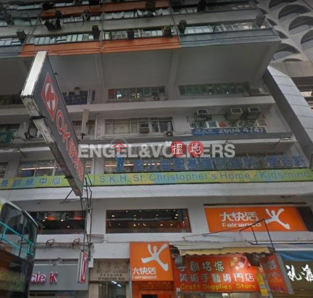 香港搵樓|租樓|二手盤|買樓| 搵地 | 住宅|出租樓盤灣仔三房兩廳筍盤出租|住宅單位