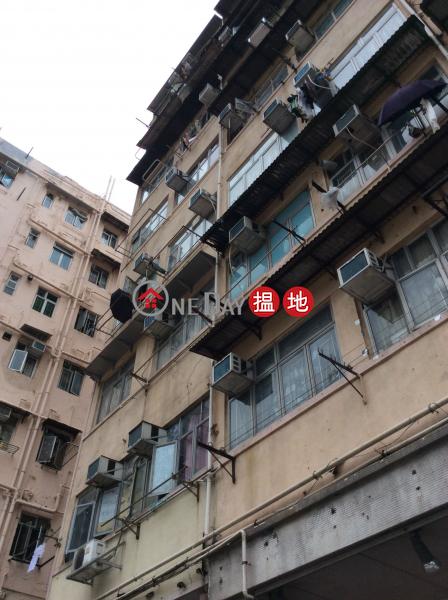 新麗景唐樓 (New Lai King Building) 新蒲崗|搵地(OneDay)(3)
